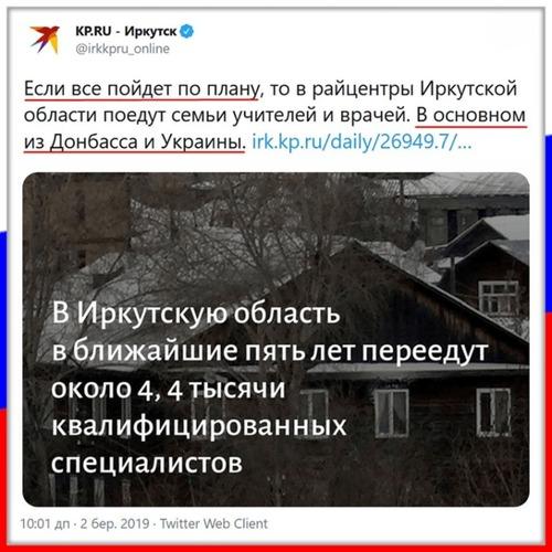 """""""МЫ ВАМ НИЧЕГО НЕ ДОЛЖНЫ"""" - Елена Кудренко"""