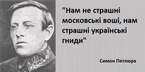 В Україні ведеться боротьба і буде визначене майбутнє, засноване на правилах справжньої демократії, - Фріланд - Цензор.НЕТ 4328