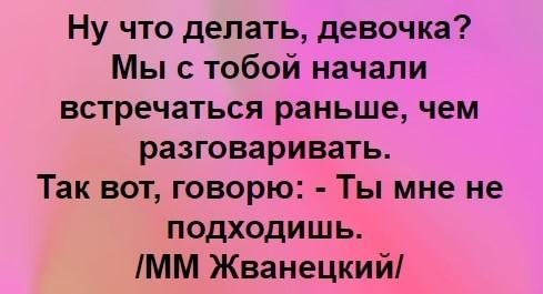"""АКАДЕМИЯ НАУК"" - Михаил Жванецкий"
