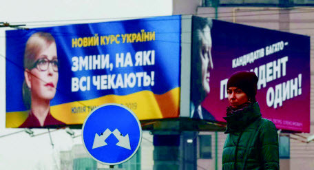 Выборы в Украине: Однофамильцы, взятки и скандалы