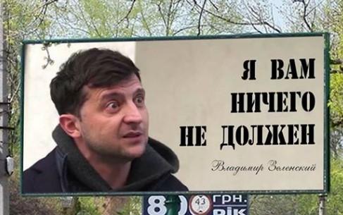 """""""ВАМ ВОВУ НЕ ШКОДА?"""" - Дмитро """"Калинчук"""" Вовнянко"""