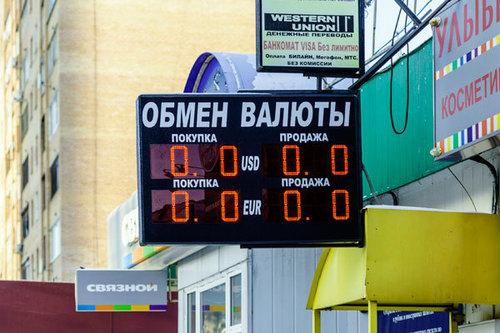 Банки РФ приготовились к падению рубля