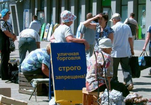 Ростовских бабушек, торгующих на улицах, оштрафовали на 1,1 миллион рублей