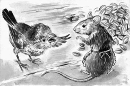 Притча «Мышь и воробей»