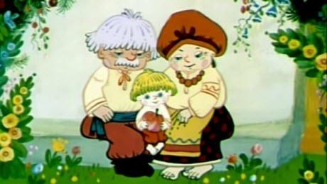 Українські мультфільми - Івасик-Телесик (1989)