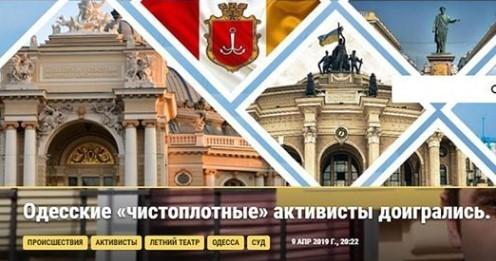 """""""НОВОСТИ ФЕДЕРАЛИЗАЦИИ УКРАИНЫ"""" - Юрий Христензен"""