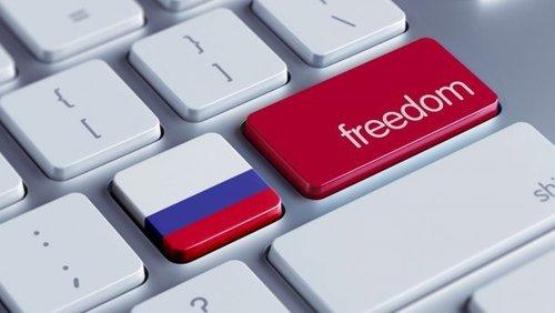 Госдума РФ сегодня запретила в России интернет