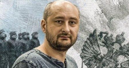 """""""Граница между мирами..."""" - Аркадий Бабченко"""