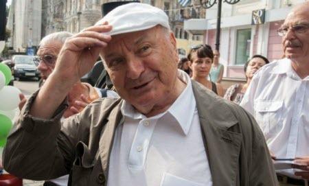 """Удел молодых"" - Михаил Жванецкий"