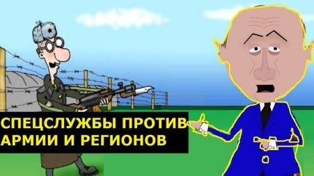 """""""Сыворотка Правды"""""""