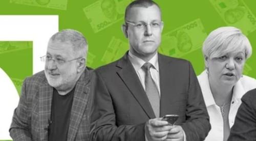 Стали известны аргументы суда об отмене национализации ПриватБанка