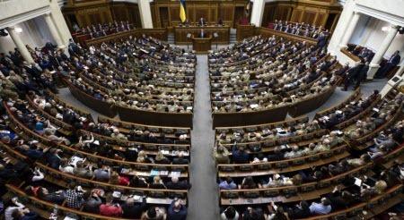 Вступил в силу указ о роспуске Рады и выборах 21 июля