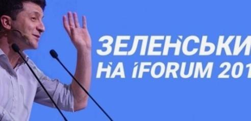 """""""Бла-бла-бла и чуваки - Новояз от президента"""" - Кирилл Сазонов"""