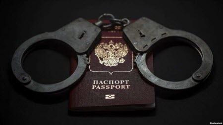 Письма крымчан: Нерукопожатный паспорт