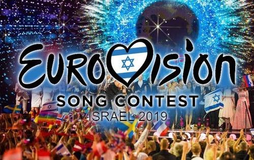 Исламский Джихад: Не дадим Израилю провести Евровидение