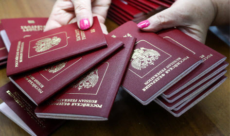 Российские паспорта в Украине: шантаж в рамках международного права?
