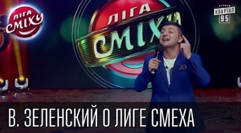 """СПРАВЖНЯ ПРИЧИНА"" - Дмитро ""Калинчук"" Вовнянко"