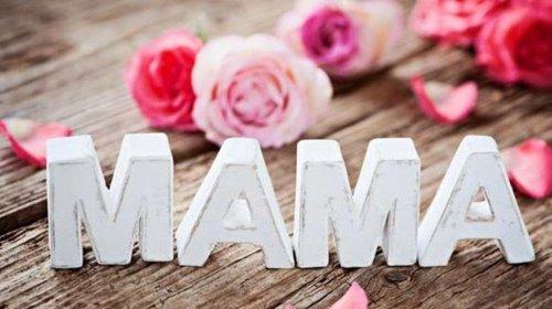 День матери 2019: дата, история, традиции