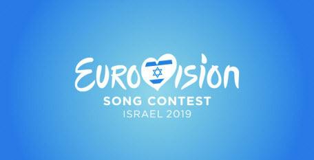 Как конкурс «Евровидение» стал важным активом Израиля