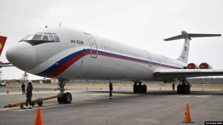 WSJ: Росія відкликала більшість військових радників з Венесуели