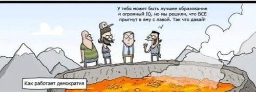 """""""Защита от дурака"""" - Ирина Аниловская"""