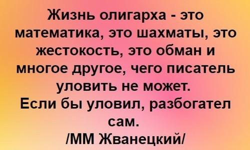 """О МОЛОДЕЖИ"" - Михаил Жванецкий"