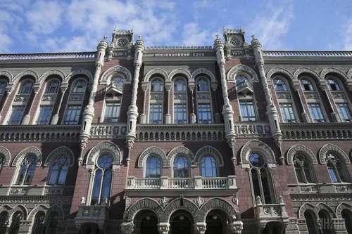 В Нацбанке заявили, что Украина может пережить 2019-й без транша МВФ