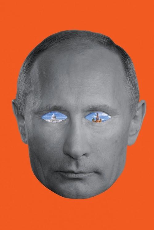 Чого насправді хоче Путін частина 1