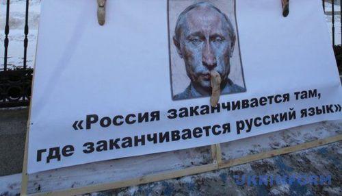 Росія скликає засідання ООН через мовний закон в Україні...