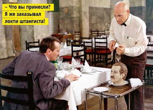 Хитрые уловки официантов, которые никто не замечает