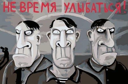Советский пережиток: Почему мы не улыбаемся