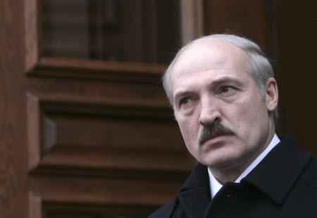 Конец первой четверти Лукашенко