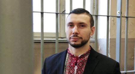 Суд в Италии инициировал открытие дела против еще одного украинца по «делу Маркива»