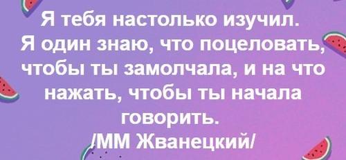 """""""Выпьем за..."""" - Михаил Жванецкий"""