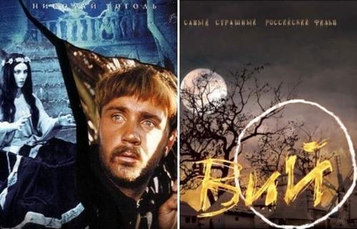 Дурная слава фильма «Вий»: Откуда появились слухи о проклятых ролях и злом роке