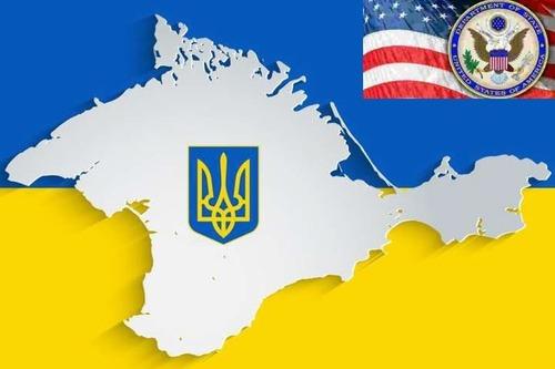 США приняли декларацию о непризнании Крыма российским
