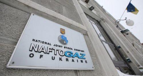 «Нафтогаз» потребовал от России $5,2 млрд за утрату активов в аннексированном Крыму