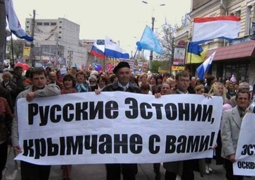 """""""Що повинна Естонія росіянам?"""" - Елена Кудренко"""