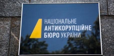 НАБУ не нашло подтверждений, что уголь в Украину привозили из Роттердама