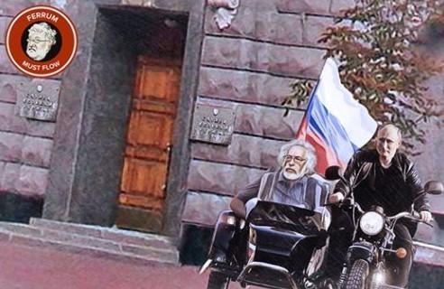 """СПЕЦОПЕРАЦИЯ """"ДЕДУШКА В ГНЕЗДЕ"""""""