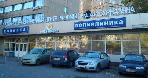 «Радиация убила костный мозг»: Архангельских медиков прекратили принимать в Москве и скрывают результаты анализов