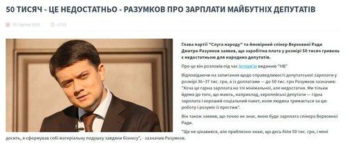 """""""Пришёл таки конец эпохи бедности"""" - Елена Подгорная"""