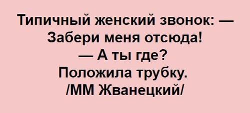 """""""ПОМОЛОДЕТЬ"""" - Михаил Жванецкий"""