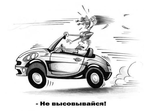 """""""Новая эпоха"""" УКРАИНЫ - Елена Кудренко"""