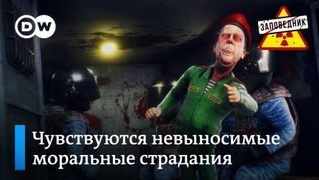 """Росгвардия морально пострадала. Конституция в стихах. Путин заскучал – """"Заповедник"""""""