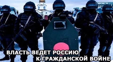 """""""Они готовятся стрелять в безоружных…"""" - Александр Сотник"""