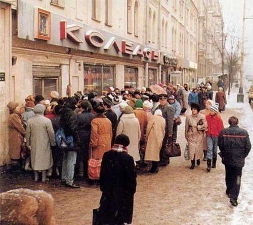 Вырезка и кости. Хроники московского быта