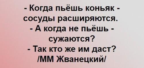 """""""ВСЁ БУДЕТ ХОРОШО"""" - Михаил Жванецкий"""