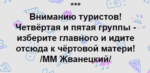"""""""НАБЛЮДАТЕЛЬ"""" - Михаил Жванецкий"""