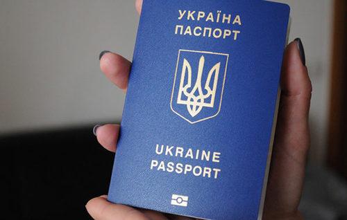 """""""Украинский паспорт не так уж плох"""" - Слава Черкашин"""